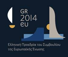 Ελληνική Προεδρία της ΕΕ